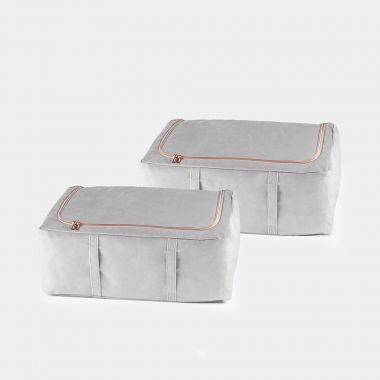 Underbed Set of 2 Storage Boxes